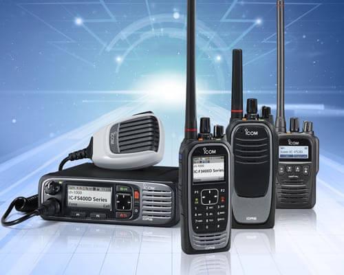 Радиосвязь аналоговая